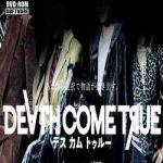 Death Come True-HOODLUM