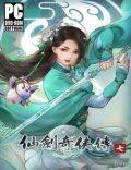 Sword and Fairy 7-HOODLUM