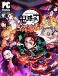 Demon Slayer Kimetsu no Yaiba The Hinokami Chronicles-HOODLUM